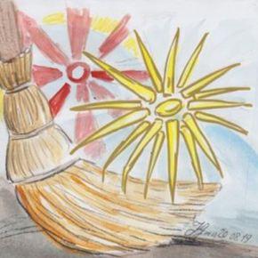 «Σκούπα στον Ήλιο της Βεργίναςμεσοκαλόκαιρα»