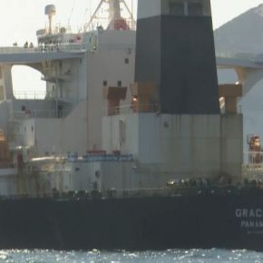 Reuters: Η Ελλάδα δεν έχει λάβει αίτημα για ελλιμενισμό του ιρανικού πλοίου στηνΚαλαμάτα