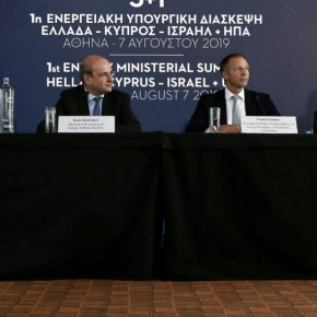 Τετραμερής διάσκεψη Ενέργειας: Πλήρης στήριξη στα δικαιώματα της Κύπρου[pic]