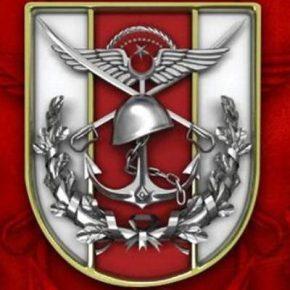 Τουρκία – ένοπλες δυνάμεις: Εξαγοράζουν τη χαλυβουργία BritishSteel!