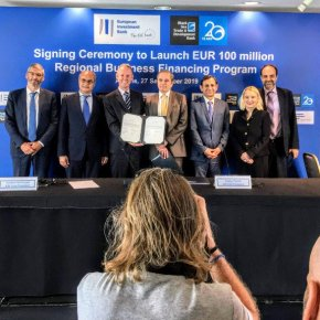 Χρηματοδότηση ύψους 100 εκατ. ευρώ σε Ελλάδα, Ρουμανία και Βουλγαρία από ΕΤΕπ καιΤΕΑΕΠ