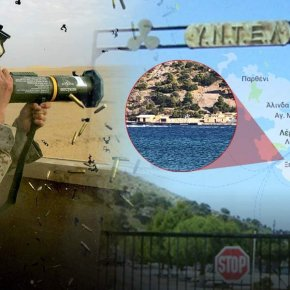 Αυτά είναι τα αντιαρματικά όπλα που έκλεψαν από την βάση του ΠΝ στηΛέρο