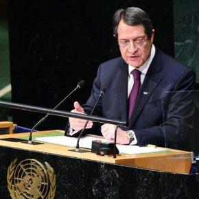 Ο Αναστασιάδης «τάπωσε» τον Ερντογάν από το βήμα του ΟΗΕ – «Ξεγύμνωσε» την πολιτική της Άγκυρας σε όλες της χώρες τηςυφηλίου