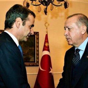 Σήμερα το κρίσιμο τετ-α-τετ Μητσοτάκη – Ερντογάν μετά την ακύρωση της συνάντησης με τονΤραμπ
