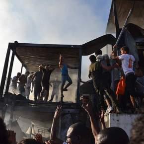 EKTAKTO: Εξέγερση «βλέπει» η Κυβέρνηση στη Μόρια – Εξετάζουν το ενδεχόμενο δολιοφθοράς – Στον «αέρα» η εσωτερική ασφάλεια τηςχώρας
