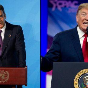 Ακυρώθηκε η συνάντηση Μητσοτάκη –Τραμπ