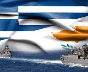 Στο χείλος «θερμού» επεισοδίου: Ενεργοποιούν την «Ασπίδα της Μεσογείου» οι Τούρκοι σε Κύπρο &Αιγαίο!