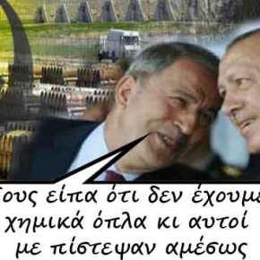 """Ο Ακάρ σπεύδει να διαβεβαιώσει ότι """"η Τουρκία δεν διαθέτει χημικάόπλα"""""""