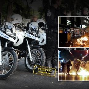«Δέλτα Όμικρον»: Αυτή είναι η νέα ομάδα ΔΕΛΤΑ που βγαίνει στους δρόμους στη μάχη κατά τουεγκλήματος