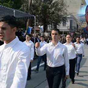 Βίντεο ακατάλληλο για ανθέλληνες: «Κατσίφα ζεις» σε μαθητικήπαρέλαση