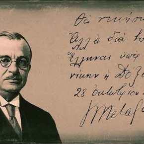 Ο ιστορικός λόγος του Ι.Μεταξά: Γιατί είπε «ΟΧΙ» – «Αν έλεγα »ΝΑΙ» η Ελλάδα θα ακρωτηριαζόταν σε 3κομμάτια»