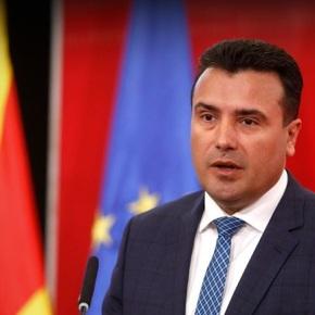 Σκόπια: Στις 12 Απριλίου οι πρόωρεςεκλογές