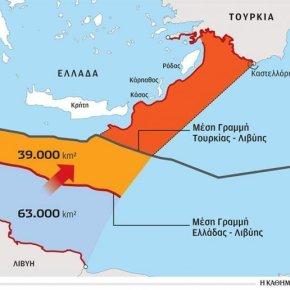 Τούρκος πρέσβης: «Τα γεωτρύπανα στην Κύπρο βρίσκονται σε τουρκική ΑΟΖ» – «Συζητάμε για ανακήρυξη ΑΟΖ με τηΛιβύη»