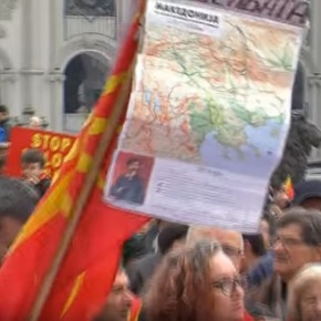 Προκαλούν οι εθνικιστές στα Σκόπια: Σημαίες του Ήλιου της Βεργίνας βγήκαν πάλι στουςδρόμους