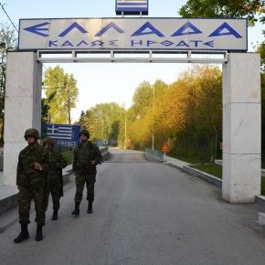 Συναγερμός στα επιτελεία του «Πενταγώνου»: Γερνάει και μειώνεται ο ελληνικός στρατός.Ο χρόνος πιέζει αμείλικτα ώστε να ληφθούν άμεσααποφάσεις