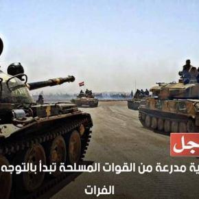 ΕΚΤΑΚΤΟ: H Δαμασκός έτοιμη να κάψει τους Τούρκους – Μεταφορά μονάδων πυροβολικού & πυραύλων στα σύνορα – Άφιξη δεκάδων Ρώσωνκομάντος