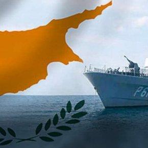 Στην αντεπίθεση η Κύπρος – Απαντά με δική της NAVTEX στις παράτυπες τουρκικέςασκήσεις