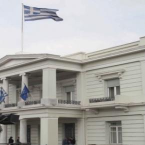 Αυστηρό μήνυμα του Ελληνικού ΥΠΕΞ στην Τουρκία: Ανυπόστατες οι κατηγόριεςΤσαβούσογλου