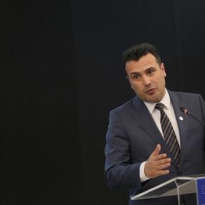Ζόραν Ζάεφ: Δεν παραιτούμαστε από τη Συμφωνία τωνΠρεσπών