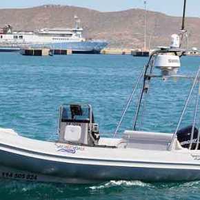 Τι είναι το OCEAN2020 και η ελληνική προσπάθεια με το USV SeaRider που παρουσίασε η INTRACOMDefense