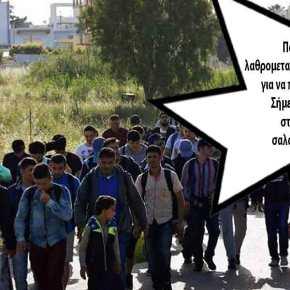 ΕΛ.ΑΣ: «Αλλοδαποί περνούν ελεύθερα κατά εκατοντάδες τα σύνορα στον Έβρο – Δεν τους έχουμε μετρήσει καν – Είμαστελίγοι»