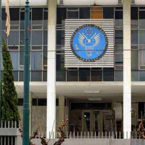Σε συναγερμό η πρεσβεία των ΗΠΑ στην Αθήνα: Ανακοίνωση για τρομοκρατικό χτύπημα στηνΕλλάδα