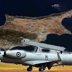 ΕΚΤΑΚΤΟ: «Φωτιά» στον αέρα της Κύπρου: Ελληνικό κατασκοπευτικό σε πτήσηεπιτήρησης