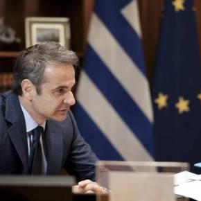 Μητσοτάκης: Οι σχέσεις Ελλάδας – Κίνας έχουν εισέλθει σε μία νέαεποχή
