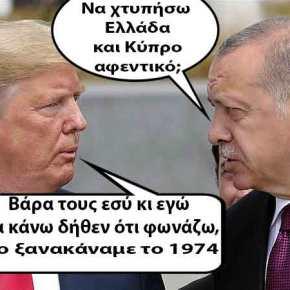 Σοκάρει πρώην αξιωματούχος των ΗΠΑ: «Μην περιμένει η Ελλάδα βοήθεια του Τραμπ σε ένα θερμό επεισόδιο με τηνΤουρκία»