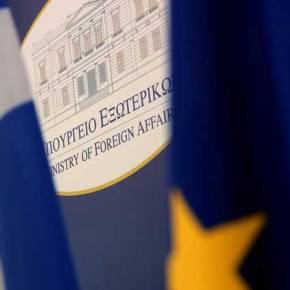 Σκληρή απάντηση Αθήνας στις Τουρκικές προκλήσεις: «Αυθαίρετοι οι ισχυρισμοί για θαλάσσιες ζώνες,συμμορφωθείτε»