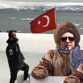 Και η Ανταρκτική στα «σύνορα της καρδιάς» τουΕρντογάν;