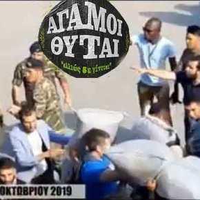 ΤΩΡΑ ΚΑΙ ΑΧΘΟΦΟΡΟΙ…!!! Πονάει οι Ψυχή μας…!!! Έλληνες Στρατιώτες και Οχήματα του Στρατού κουβαλάνε την πραμάτια Λαθρομετεναστών…!!
