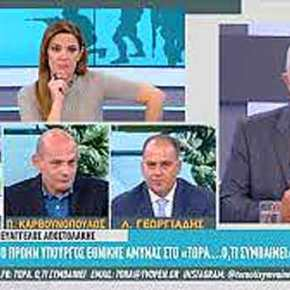 Συναγερμός και προσκλητήριο συναίνεσης από τον Αποστολάκη που ανησυχεί για τα εθνικάθέματα