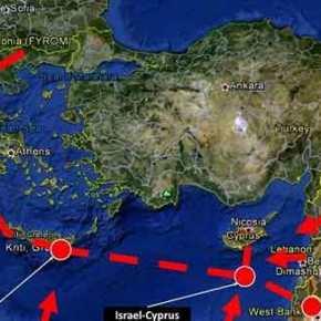 «Απασφάλισαν» οι Τούρκοι: «Eλλάδα-Ισραήλ να ξεχάσουν τονEastMed»