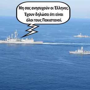 Σε Αιγαίο και Α. Μεσόγειο πακιστανικά και τουρκικά πολεμικάπλοία