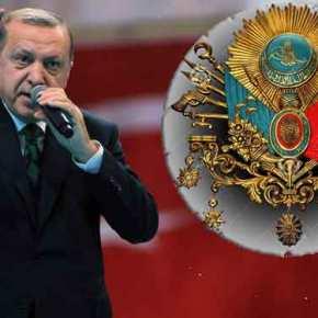 «Πυρά» Ισραηλινών κατά Ερντογάν: «Πρέπει να τον σταματήσουμε, ετοιμάζει κάτι σοβαρό κατά Χριστιανών &Εβραίων»