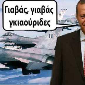 Καθυστερεί η αναβάθμιση των F-16: Οι γραφειοκράτες της Βουλής βάζουνεμπόδια!
