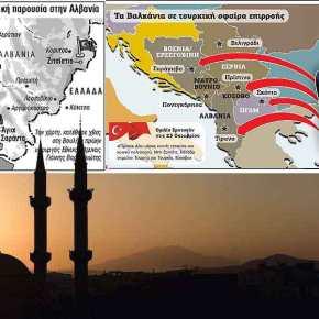 Η διαρκής τουρκική εισβολή στα Βαλκάνια στην οποία κάποιοιαντιστέκονται!