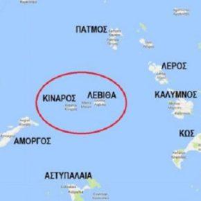 ΑΠΟΚΑΛΥΨΗ: Κέντρα για μετανάστες ή πως «γκριζάρουμε» μόνοι μας ελληνικάνησιά
