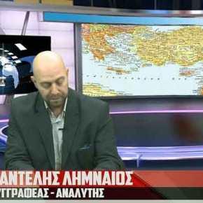ΓΕΩΕΛΛΗΝΙΚΑ: Τουρκία-Ελλάς βίοιπαράλληλοι