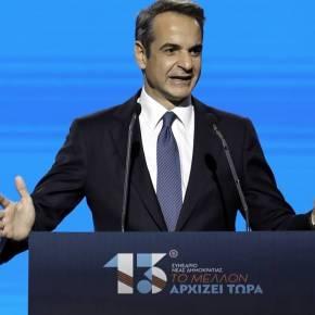 Ο Μητσοτάκης μεταφέρει στο ΝΑΤΟ την τουρκικήπροκλητικότητα