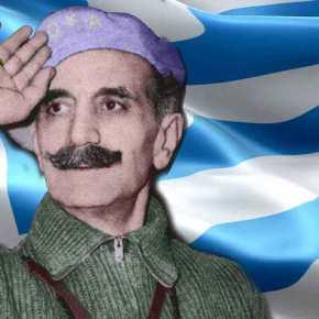 """ΒΙΝΤΕΟ από την κηδεία του Γρίβα """"Διγενή"""" στην Κύπρο… με σύνθημα τηνΕΝΩΣΗ"""