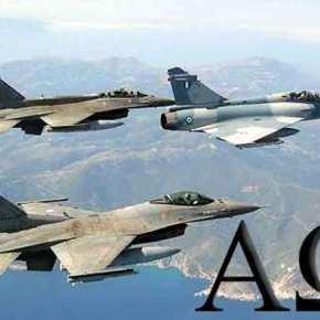 Στη Βουλή τα α.ω των F-16 και η υποστήριξη των Mirage2000