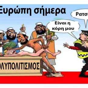 Καταγγελία-«φωτιά» για την δράση των ΜΚΟ στη Σάμο: «Ξεσηκώνουν τουςμετανάστες!»