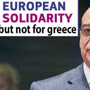 Ν.Δένδιας: «Γερμανία και Ισπανία δίνουν στην Τουρκία όπλα που αλλάζουν τις ισορροπίες- Αυτή είναι ηαλληλεγγύη;»