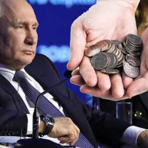 Για μια φούχτα ρούβλια: Τέσσερα χρόνια από την κατάρριψη του ρωσικού Sukhoi με εντολήΤαγίπ