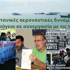 Yeni Safak: «Πακιστανικές αεροναυτικές δυνάμεις θα περιπολούν στην Α.Μεσόγειο σε συνεργασία με τιςτουρκικές»!