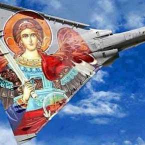 ΖΗΤΩ Η ΠΟΛΕΜΙΚΗ ΜΑΣ ΑΕΡΟΠΟΡΙΑ..!!! Γιορτάζει σήμερα μαζί με τον Αρχάγγελο προστάτη τηςΜιχαήλ