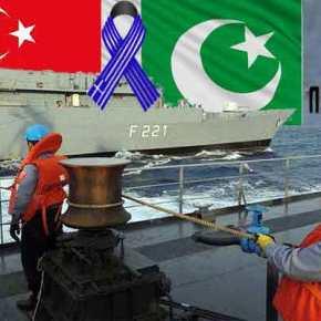 ΔΙΩΧΤΕ ΤΟΥΣ ΤΩΡΑ ΟΛΟΥΣ…!!! Πακιστανικό πολεμικό πλοίο συμμετέχει στις ΕΚΝΟΜΕΣ τουρκικές ενέργειες στην ΚΥΠΡΙΑΚΗΑΟΖ