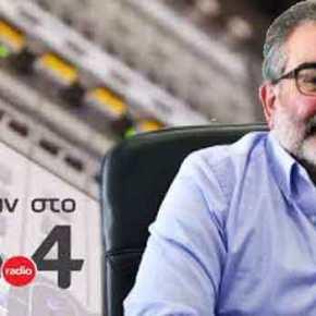 Κ. Βενιζέλος: Δεν εξευμενίζεις το «θηρίο», λειτουργεί μόνο η Αποτροπή στηνΤουρκία
